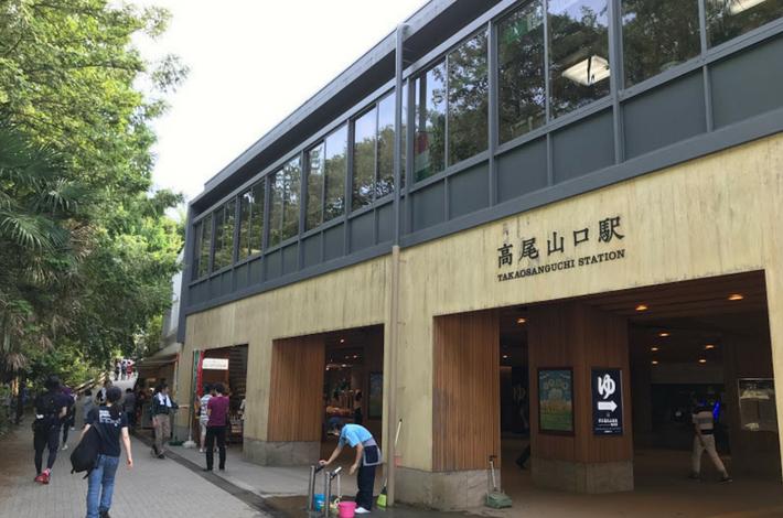 京王線高尾山口駅の外観