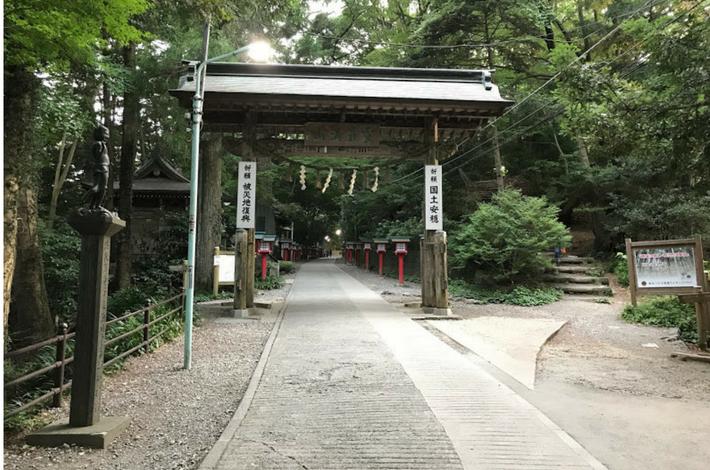高尾山の門