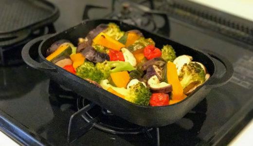 南部鉄器 薄型ダッチオーブン「ベイクパン」で「焼き野菜」味が濃厚!