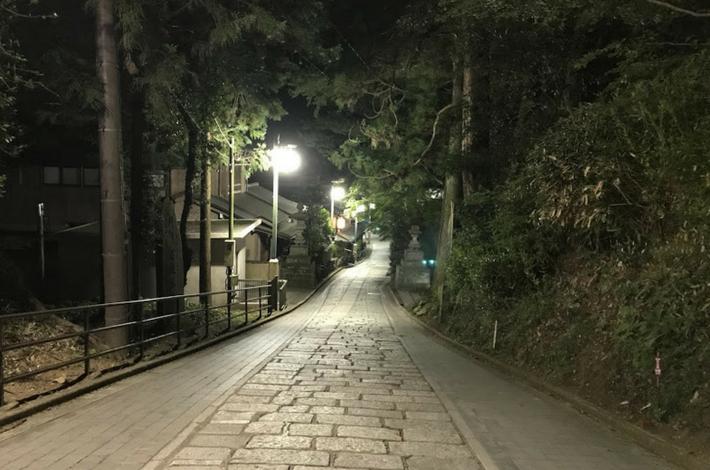 高尾山1号路での下山最後