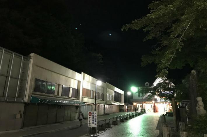夜の高尾山入り口