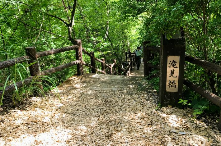三頭大滝の入口