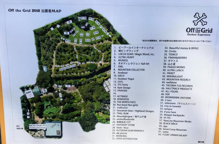 オフザグリッドの公園内マップ