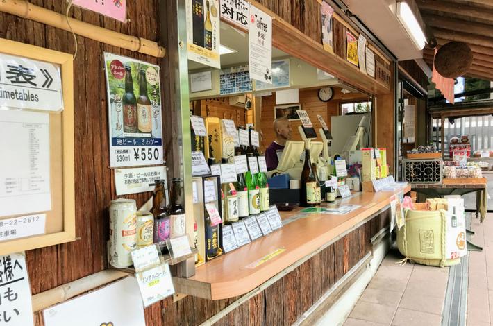 清流ガーデン 澤乃井園の酒売り場