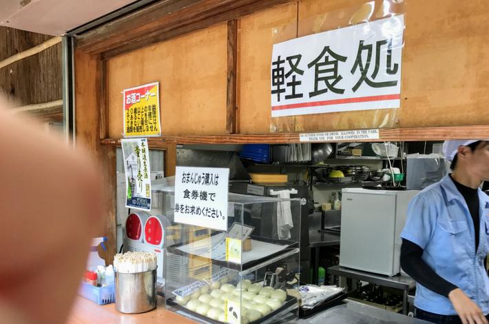 清流ガーデン 澤乃井園の軽食渡し場