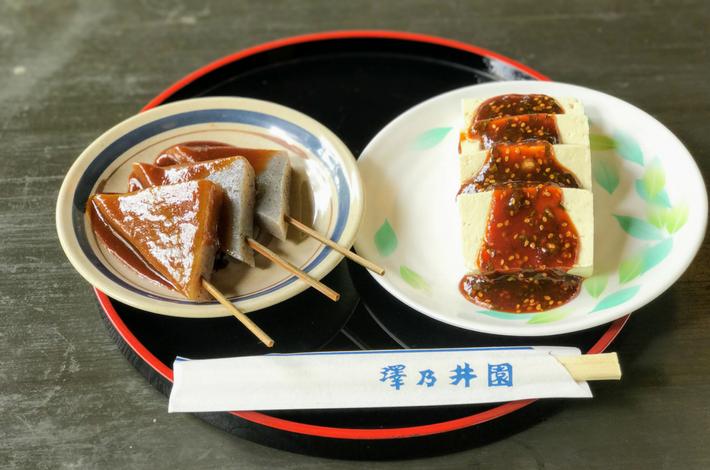 清流ガーデン 澤乃井園あずまやで田楽と豆腐を食べる