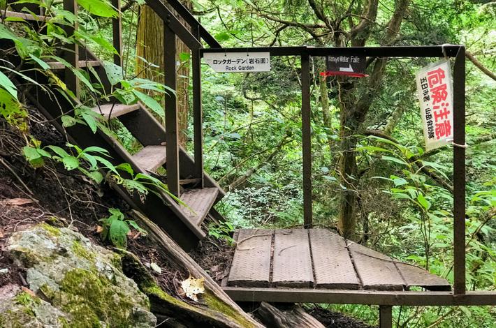 七代の滝から天狗岩までの階段