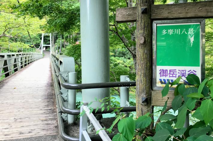 清流ガーデン 澤乃井園から御岳渓谷