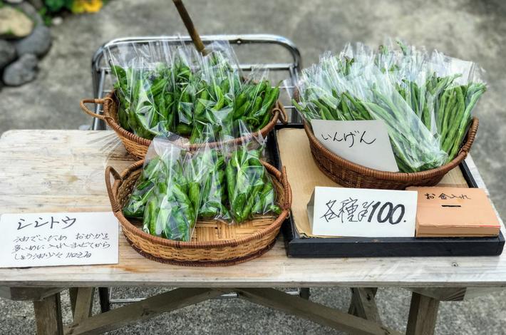 御岳山で野菜が売られていた
