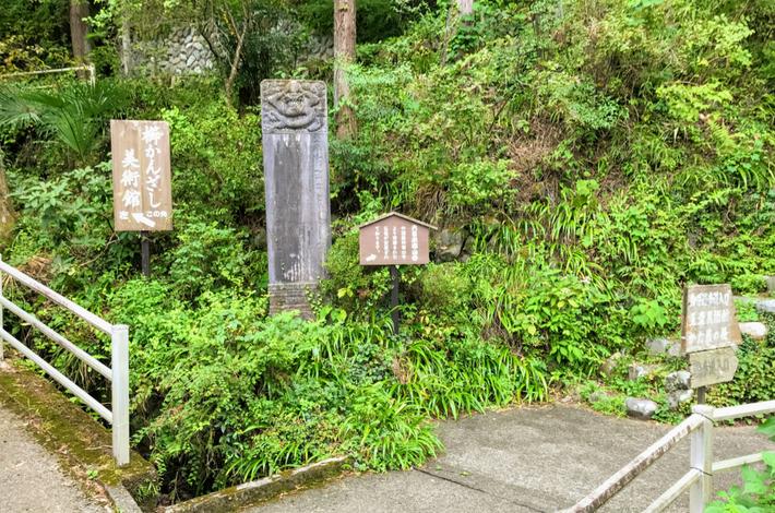 寒山寺への入口
