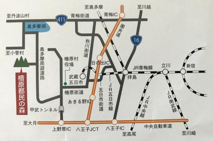 檜原都民の森交通マップ