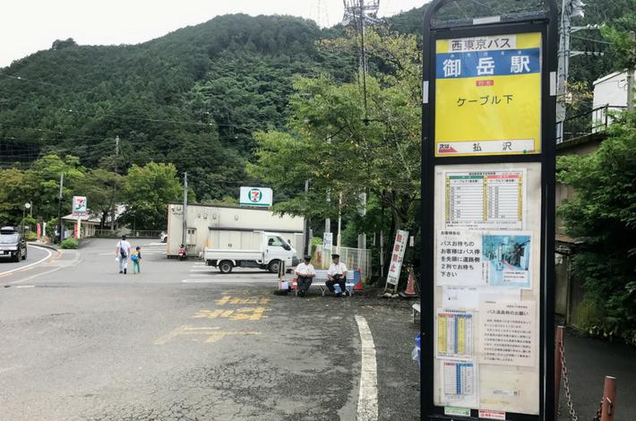 御嶽駅からのバス乗り場