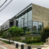 漱石山房記念館の外観