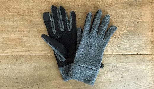 【ワークマン 冬手袋】低登山にもおすすめ。スマホ対応でコスパ最高!