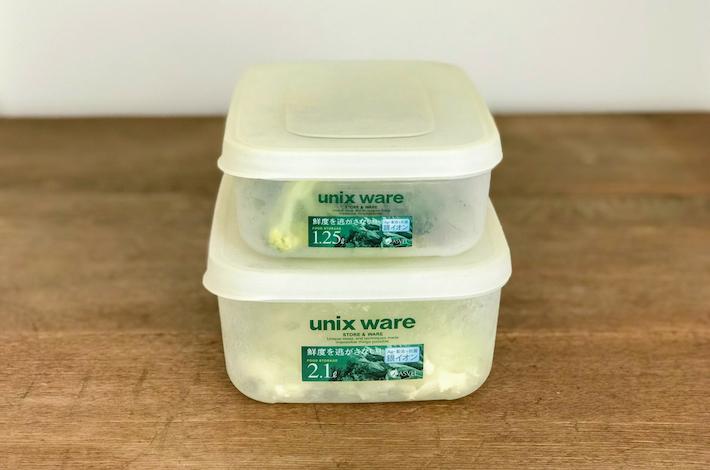 アスベル 保存容器 「Ag・ユニックスレンジ」 ナチュラル 1.25lと640mlの2つがテーブルに置かれている