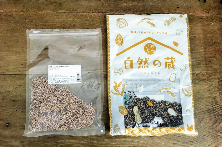 もち麦ダイシモチ。2種類