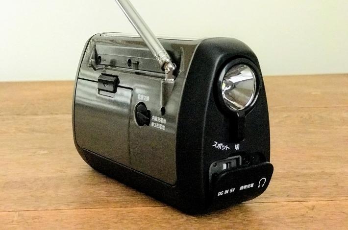 SONY(ソニー) ICF-B99のスマホ充電時のケーブルの差し込み口がある側面