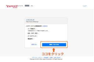 ブック放題の公式ウェブサイトから申し込み画面3