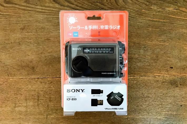 SONY(ソニー) ICF-B99の購入時のパッケージ