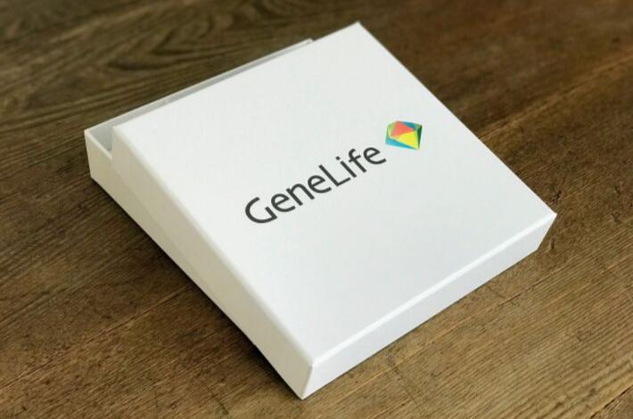 【ジーンライフ ジェネシス2.0】遺伝子検査をやってみた ...