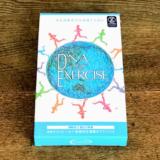 DNA EXERCISE(ディーエヌエー・エクササイズ)スポーツ遺伝子検査キットの箱が机の上に置いてある